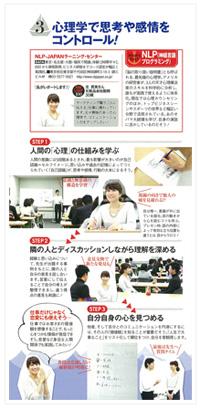 AneCan表紙